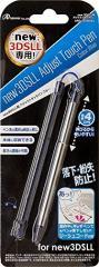 [100円便OK]【新品】new 3DS LL用 「newアジャストタッチペンLL」 (ブルー)[お取寄せ品]