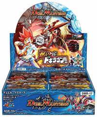 【新品】【TTBX】(DMR-17)DM 革命(1) 燃えろドギラゴン!![在庫品]