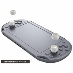 【新品】【PSVHD】CYBER・アナログスティックカバーHIGHタイプ ホワイト(PS Vita用)[お取寄せ品]