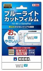 [100円便OK]【新品】【WiiUHD】ブルーライトカットフィルムfor Wii U GamePad[お取寄せ品]
