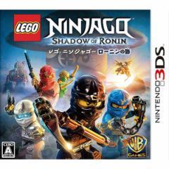 [100円便OK]【新品】【3DS】LEGO ニンジャゴー ローニンの影[お取寄せ品]