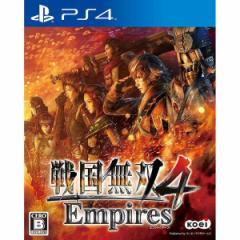 [100円便OK]【新品】【PS4】【通】戦国無双4 Empires 通常版[お取寄せ品]