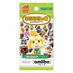 [100円便OK]【新品】【3DSH】どうぶつの森amiiboカード 第1弾[在庫品]