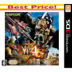 [100円便OK]【新品】【3DS】【BEST】モンスターハンター4G Best Price![お取寄せ品]