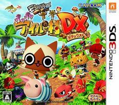 [100円便OK]【新品】【3DS】モンハン日記ぽかぽかアイルー村DX[在庫品]