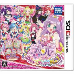 [100円便OK]【新品】【3DS】プリパラ めざせ!アイドル☆グランプリNo.1![在庫品]