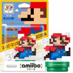 【新品】【WiiUHD】amiibo マリオ【モダンカラー】(SUPER MARIO BROS.30thシリーズ)[在庫品]