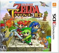 在庫あり[100円便OK]【新品】【3DS】ゼルダの伝説 トライフォース3銃士