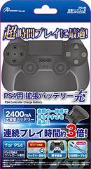 【新品】【PS4HD】PS4用 拡張バッテリー 充 (ブラック)[お取寄せ品]