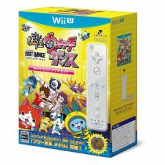 【新品】【WiiU】妖怪ウォッチダンス JUST DANCEスペシャルバージョン 【Wiiリモコンプラスセット】[在庫品]