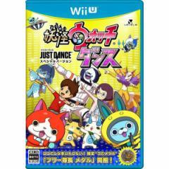 [100円便OK]【新品】【WiiU】妖怪ウォッチダンス JUST DANCEスペシャルバージョン[在庫品]