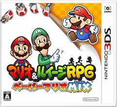 在庫あり[100円便OK]【新品】【3DS】マリオ&ルイージRPG ペーパーマリオMIX