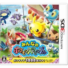 在庫あり[100円便OK]【新品】【3DS】みんなのポケモンスクランブル