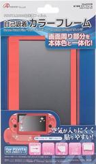 【新品】【PSVHD】Vita2000用 カラーフレーム(オレンジ)[お取寄せ品]