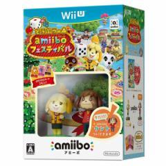 [100円便OK]【新品】【WiiU】【通】どうぶつの森 amiiboフェスティバル 通常版[お取寄せ品]