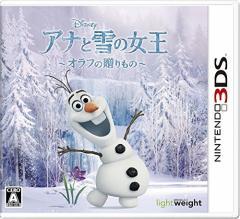 [100円便OK]【新品】【3DS】アナと雪の女王 オラフの贈りもの[在庫品]