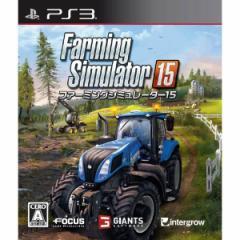 [100円便OK]【新品】【PS3】Farming Simulator 15[お取寄せ品]