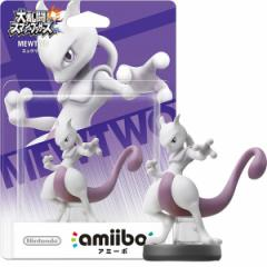 【新品】【WiiUHD】amiibo ミュウツー(大乱闘スマッシュブラザーズシリーズ)[お取寄せ品]