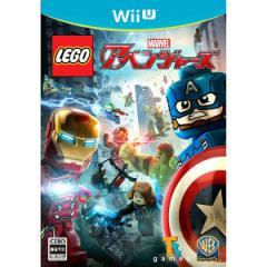 [100円便OK]【新品】【WiiU】LEGORマーベル アベンジャーズ[お取寄せ品]