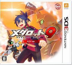 [100円便OK]【新品】【3DS】メダロット9 カブトVer[在庫品]
