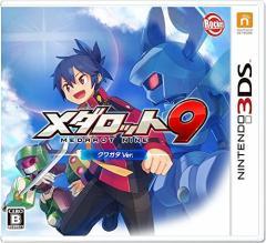 [100円便OK]【新品】【3DS】メダロット9 クワガタVer[在庫品]