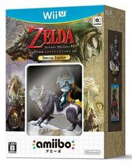 【新品】【WiiU】【限】ゼルダの伝説 トワイライトプリンセスHD SPECIAL EDETION[お取寄せ品]