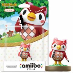 【新品】【WiiUHD】amiibo フーコ(どうぶつの森シリーズ)[在庫品]