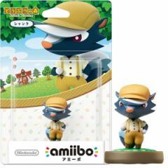 【新品】【WiiUHD】amiibo シャンク(どうぶつの森シリーズ)[在庫品]