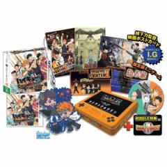 【新品】【3DS】【限】ハイキュー!! Cross team match! クロスゲームボックス[お取寄せ品]