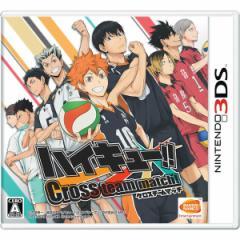 [100円便OK]【新品】【3DS】【通】ハイキュー!! Cross team match! 通常版[在庫品]