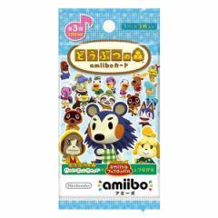 [100円便OK]【新品】【3DSH】どうぶつの森amiiboカード 第3弾[在庫品]