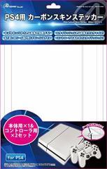 [100円便OK]【新品】【PS4HD】PS4用 カーボンスキンステッカー (ホワイト)[お取寄せ品]
