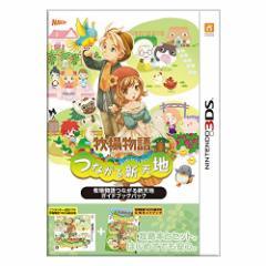 【新品】【3DS】牧場物語 つながる新天地 ガイドブックパック[在庫品]