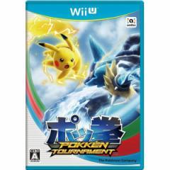 [100円便OK]【新品】【WiiU】ポッ拳 POKKEN TOURNAMENT[お取寄せ品]