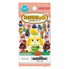 [100円便OK]【新品】【3DSH】どうぶつの森amiiboカード 第4弾[在庫品]