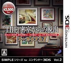 [100円便OK]【新品】SIMPLEシリーズforニンテンドー3DS Vol.2 THE密室からの脱出 アーカイブス1[在庫品]