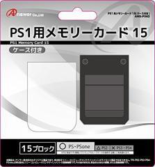 [100円便OK]【新品】【PSHD】PS1用 メモリーカード15(ケース付き)[お取寄せ品]