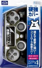 【新品】【PS4HD】クリスタルカバー4(クリアブラック)[お取寄せ品]