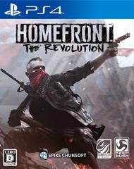 [100円便OK]【新品】【PS4】HOMEFRONT the Revolution[お取寄せ品]