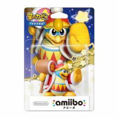 【新品】【WiiUHD】amiibo デデデ大王(星のカービィシリーズ)[在庫品]