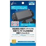[100円便OK]【新品】【PSVHD】CYBER・液晶&背面タッチパッド保護フィルムセット Premium(PCH-2000用)[お取寄せ品]