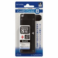 【新品】【PSVHD】PSV2000用カードケース8 ブラック[お取寄せ品]