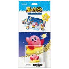【新品】【WiiUHD】amiibo カービィー ポップスターセット[お取寄せ品]