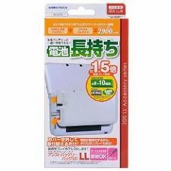 【新品】【3DSH】3DLL用アシストバッテリーパック3DLLホワイト[お取寄せ品]
