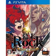 [100円便OK]【新品】【PSV】【通】幕末Rock 超魂(ウルトラソウル) 通常版[在庫品]