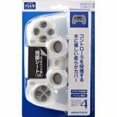 【新品】【PS4HD】PS4用シリコンカバー4ホワイト[在庫品]