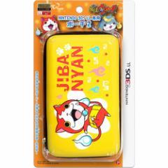 【新品】【プレックス】妖怪ウォッチ ポーチ2  ジバニャンVer.(3DS LL用)[お取寄せ品]