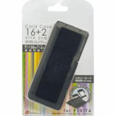 【新品】【PSVHD】PS VITA用カードケース16+2 VITA 2nd(ブラック)[お取寄せ品]