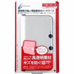 【新品】【CYBER】プロテクトケース【クリアブラック】(3DS LL用)[お取寄せ品]