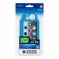 【新品】【PSVHD】Newシリコンカバー for PlayStationVita アクアブルー[お取寄せ品]